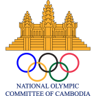 National Olympic Committee of Cambodia
